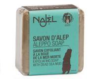 Najel 死海泥敍利亞阿勒頗手工皂 Aleppo Soap with Dead Sea Mud 100g